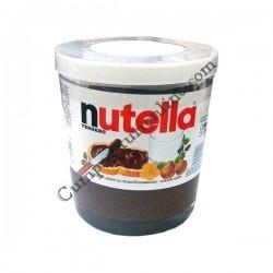 Crema de alune cu cacao Nutella 200gr.