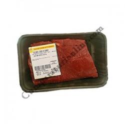 Friptura spata vitel tavita pret/kg.