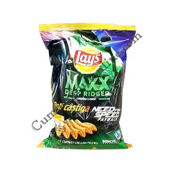 Chips Lay's Maxx Deep Ridge cedar si ceapa 125 gr.